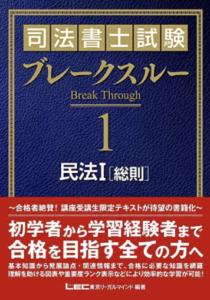 https://online.lec-jp.com/disp/CSfLastPackGoodsPage_001.jsp?GOODS_NO=100144939